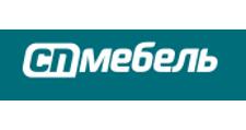 Оптовый мебельный склад «Интерьер-Дизайн», г. Самара