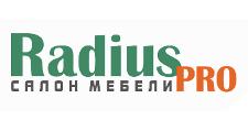Салон мебели «Радиус-PRO», г. Пермь