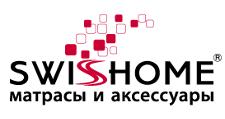 Оптовый мебельный склад «SwissHome», г. Красноярск