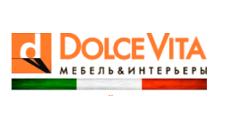 Мебельный магазин «Dolce Vita», г. Самара