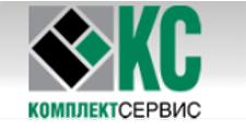 Розничный поставщик комплектующих «КомплекСервис Сибирь», г. Барнаул