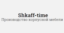 Изготовление мебели на заказ «Shkaff-time», г. Химки