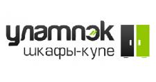 Мебельный магазин «Улампэк», г. Ульяновск