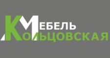 Изготовление мебели на заказ «Кольцовская мебель», г. Новосибирск