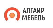 Мебельная фабрика «Алгаир», г. Санкт-Петербург