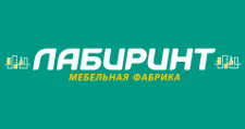Изготовление мебели на заказ «Лабиринт», г. Иркутск