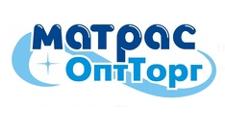 Оптовый мебельный склад «МатрасОптТорг», г. Санкт-Петербург