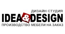 Изготовление мебели на заказ «Idea&Design», г. Балашиха