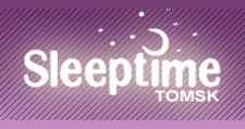 Интернет-магазин «Sleeptime», г. Томск