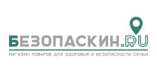 Интернет-магазин «БЕЗОПАСКИН.RU», г. Санкт-Петербург