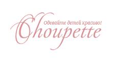 Салон мебели «Choupette», г. Кострома