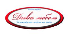 Изготовление мебели на заказ «Дива Мебель», г. Белгород