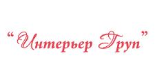 Салон мебели «ИнтерьерГруп», г. Калуга