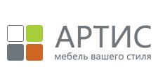 Мебельный магазин «Артис», г. Щёлково