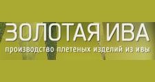 Изготовление мебели на заказ «Золотая Ива», г. Санкт-Петербург
