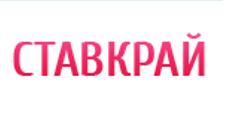 Изготовление мебели на заказ «СТАВКРАЙ», г. Ставрополь
