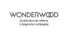 Салон мебели «WonderWood», г. Химки