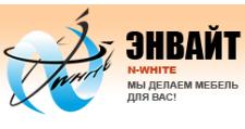 Изготовление мебели на заказ «N-whit», г. Владивосток