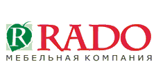 Мебельная фабрика Радо