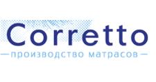 Изготовление мебели на заказ «CORRETTO», г. Санкт-Петербург