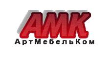 Мебельная фабрика «АртМебельКом», г. Санкт-Петербург
