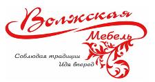 Мебельная фабрика «Волжская мебель», г. Ульяновск
