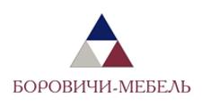 Салон мебели «Боровичи-Мебель», г. Тверь