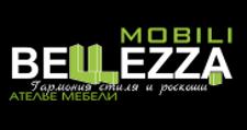 Изготовление мебели на заказ «BeLLezza mobili», г. Томск