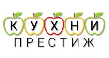 Изготовление мебели на заказ «Кухни-Престиж», г. Омск