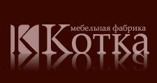Мебельная фабрика «Котка», г. Москва