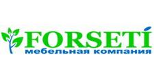 Мебельная фабрика FORSETI
