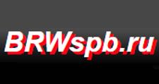 Интернет-магазин «BRWspb.ru», г. Санкт-Петербург