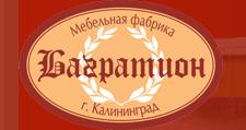 Мебельная фабрика «Багратион»