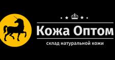 Оптовый поставщик комплектующих «КОЖА-ОПТОМ», г. Киров