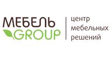Оптовый поставщик комплектующих «МЕБЕЛЬ GROUP», г. Тюмень