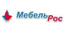 Мебельный магазин «МебельРос», г. Красноярск