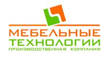 Оптовый поставщик комплектующих «Мебельные технологии», г. Челябинск