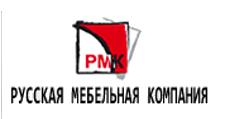 Изготовление мебели на заказ «Русская мебельная компания», г. Кострома