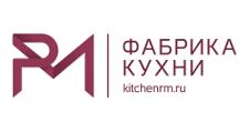 Мебельная фабрика «Ревдамебель», г. Екатеринбург