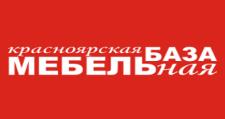 Интернет-магазин «Красноярская мебельная база», г. Красноярск