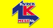 Мебельная фабрика «КурскМебель», г. Курск