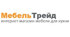 Интернет-магазин «Мебель-Трейд», г. Ярославль