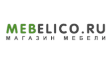 Интернет-магазин «Мебелико», г. Москва