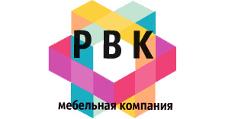 Мебельная фабрика «РВК»