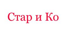 Изготовление мебели на заказ «Стар и Ко», г. Ярославль