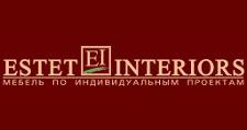 Изготовление мебели на заказ «ESTET INTERIORS», г. Москва