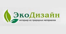 Интернет-магазин «ЭкоДизайн», г. Красноярск