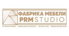 Изготовление мебели на заказ «PRMstudio», г. Пермь