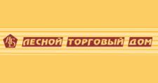 Салон мебели «Лесной торговый дом», г. Кемерово