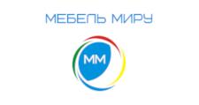 Мебельная фабрика «Мебель Миру», г. Кузнецк